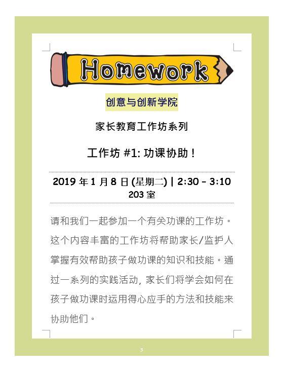 Louisiana department of education homework help